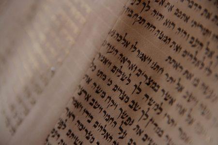 Hebrew page